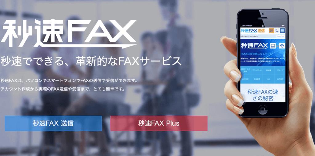 toonesfax
